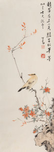 Asian:Chinese, Pu Ru (Chinese, 1896-1963). Bird on Flowering Branch. Ink and color on paper. 26-1/2 inches high x 9-5/8 inches wide (67...