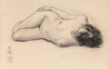Asian:Chinese, Manner of Xu Beihong (Chinese, 1895-1953). Nude Study.Charcoal and ink on paper. 9 inches high x 12...