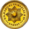 India:British India, India: British India. Manilal Chimanal gold Tola ND (c. 1940s) MS67 NGC,...
