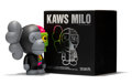 General Americana, KAWS X BAPE. Dissected Milo (Black), 2011. Painted castvinyl. 7-1/4 x 5-3/4 x 5 inches (18.4 x 14.6 x 12.7 cm) (toy). 8...