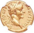 Ancients:Roman Imperial, Ancients: Tiberius (AD 14-37). AV aureus (19mm, 7.01 gm, 6h). NGCVF 5/5 - 3/5, edge filed....
