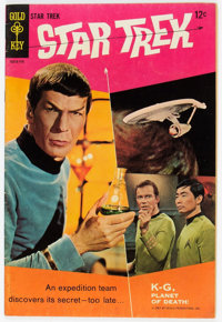 Star Trek #1 (Gold Key, 1967) Condition: VG/FN