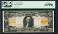 Large Size:Gold Certificates, Fr. 1185 $20 1906 Gold Certificate PCGS Very Fine 30PPQ.. ...