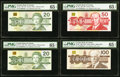 Canadian Currency, BC- Low Serial Number 108, Four Matching Examples.. ... (Total: 4notes)