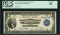Fr. 724* $1 1918 Federal Reserve Bank Note PCGS Very Fine 20