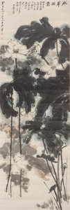 Asian:Chinese, Zhang Daqian (Chinese, 1899-1983). White Lotus . Ink andcolor on paper. 79-1/2 inches high x 26-1/2...