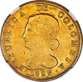 Colombia, Colombia: Republic gold 8 Escudos 1826 BOGOTA-JF AU58 NGC,...