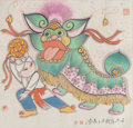 Asian:Chinese, Various Chinese Artists (20th Century). TraditionalPaintings (six works). Ink and color on paper. 25-3/4 incheshigh x ... (Total: 6 Items)