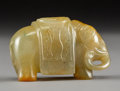 Asian:Chinese, A Chinese Carved Jade Elephant, Qing Dynasty, 18th-19th century.1-1/2 h x 2-3/8 w x 1 d inches (3.8 x 6.0 x 2.5 cm). ...