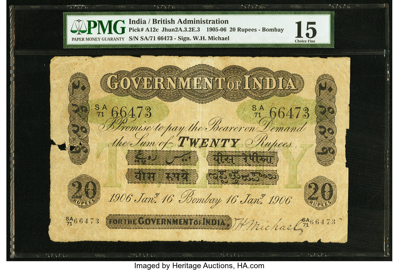 India Government of India 20 Rupees Bombay 16 1 1906 Pick