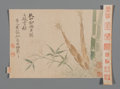 Asian:Chinese, Attributed to Yun Shouping (Chinese, 1633-1690). BambooShoots. Ink and color on silk. 10 inches high x 13-3/4 incheswi...