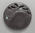 Asian:Chinese, A Chinese Carved Round Duan Inkstone with Dragon Turtle Motif, lateQing Dynasty. Marks: Five-character mark incised to reve...