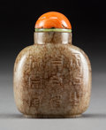 Asian:Chinese, A Chinese Carved Brown Jade Snuff Bottle, Qing Dynasty. 3-1/4inches high (8.3 cm). ...