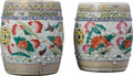 Asian:Chinese, An Assembled Pair of Chinese Enameled Porcelain Garden Stools withAvian and Botanical Motifs, Republic Period, early 20th c...(Total: 2 Items)
