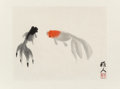 Asian:Chinese, Wu Zuoren (Chinese, 1908-1997). Two Goldfish. Ink and coloron paper. 12-1/8 inches high x 16-3/8 inches wide (30.8 x 41...(Total: 2 Items)