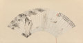 Asian:Chinese, Zhong Wuxia (Chinese, 19th Century). Painted Fan Leaf. Ink and color on paper. Marks: Two red artist's seals. 12-5/8 inc...