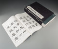 Asian:Chinese, A Ten Volume Set of Chinese Books: Collection of Calligraphy fromthe Han to the Republic Eras. ...