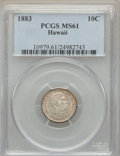Coins of Hawaii , 1883 10C Hawaii Ten Cents MS61 PCGS. PCGS Population: (11/147). NGCCensus: (22/102). CDN: $850 Whsle. Bid for problem-free...