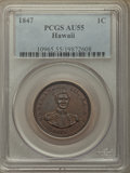 Coins of Hawaii , 1847 1C Hawaii Cent AU55 PCGS. PCGS Population: (49/309). NGC Census: (46/228). CDN: $650 Whsle. Bid for problem-free NGC/P...