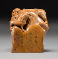 Asian:Chinese, A Chinese Carved Soapstone Boulder and Chilong Seal. 3 h x 2-5/8 wx 2 d inches (7.6 x 6.7 x 5.1 cm). ...