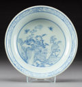 Asian:Chinese, A Chinese Blue and White Porcelain Bowl, early Qing Dynasty. Marks:Six-character Qiu Lin Lang Gan Zhi Wan hall mark. 1-1/2 ...
