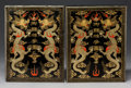 Asian:Chinese, A Pair of Chinese Lacquered Document Boxes with Double Dragon andFlaming Pearl Motif, Qing Dynasty, 19th century. 11-1/4 h ...(Total: 2 Items)