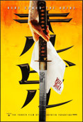 "Movie Posters:Action, Kill Bill: Vol. 1 (Miramax, 2003). Mylar One Sheet (27"" X 41"") SS Advance. Action.. ..."