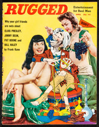 """Bettie Page in Rugged (Stanley Publications, 1957). Magazine (76 Pages, 8.5"""" X 11""""). Bad Girl"""