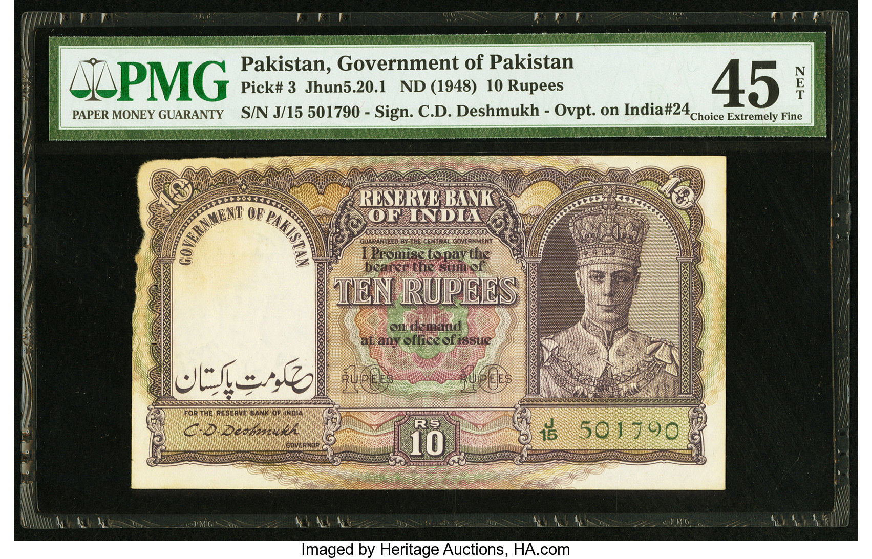 Pakistan Government of Pakistan 10 Rupees ND (1948) Pick 3