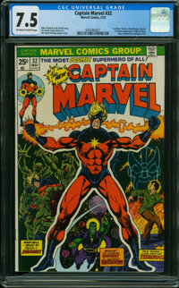 Captain Marvel #32 (Marvel, 1974) CGC VF- 7.5 OFF-WHITE TO WHITE pages