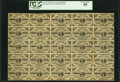 Fractional Currency:Third Issue, Fr. 1226 3¢ Third Issue PCGS Extremely Fine 40. Uncut Sheet of 25.. ...