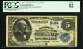 Louisville, KY - $5 1882 Date Back Fr. 537 The Southern NB Ch. # (S)5195