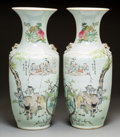 Asian:Chinese, A Large Pair of Chinese Porcelain Vases with Prose Inscriptions.22-3/4 inches (57.8 cm) (each). ... (Total: ...