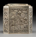 Asian:Chinese, An Anglo-Colonial Burmese Silver Tea Caddy with Landscape Scenery,19th century. 4-1/2 x 4-1/2 x 3 inches (11.4 x 11.4 x 7.6...