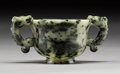 Asian:Chinese, A Chinese Carved Agate Libation Cup, 20th century. 2-1/8 x 4-1/2 x2-7/8 inches (5.4 x 11.4 x 7.3 cm). ...
