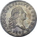 Early Half Dollars, 1795 50C 2 Leaves, O-102, T-26, R.4, VF35 PCGS....