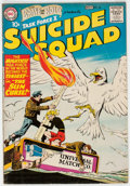 Silver Age (1956-1969):Adventure, The Brave and the Bold #26 Suicide Squad (DC, 1959) Condition: VG+....