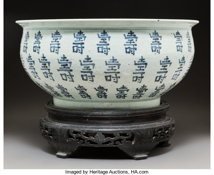 A Chinese Blue And White Porcelain Fishbowl Planter On Lot 63257
