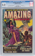 Golden Age (1938-1955):Science Fiction, Amazing Adventures #1 (Ziff-Davis, 1950) CGC VF 8.0 Light tan to off-white pages....
