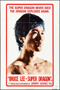 "Movie Posters:Action, Bruce Lee, Super Dragon (Allied Artists, 1976). One Sheet (27"" X 41""). Action.. ..."