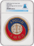 Explorers:Space Exploration, Apollo-Soyuz Test Project Embroidered Mission Insignia Patch by AB Emblem....