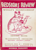 Football Collectibles:Programs, 1940 NFL Championship Game Program - Bears over Redskins....