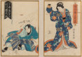 Asian:Japanese, A Japanese Woodblock Print after Kunisada, late 19th century.11-7/8 x 15-1/4 inches (30.2 x 38.7 cm) (framed). ...
