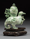 Asian:Chinese, A Chinese Carved Jadeite Archaistic Duck-Form Covered Urn onHardwood Stand, 20th century. 5-1/2 x 4-3/4 x 2-1/4 inches (14....(Total: 2 Items)