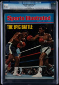 Miscellaneous Collectibles, 1975 Muhammad Ali & Joe Frazier Sports Illustrated Magazine - CGC 9.6, Pop One with None Higher....
