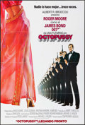 "Movie Posters:James Bond, Octopussy (MGM/UA, 1983). Presskit (9"" X 11.5"") with Photos (12) (8"" X 10""), Programs (2) (Multiple Pages, approx 9"" X 12""),... (Total: 21 Items)"