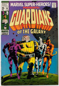 Silver Age (1956-1969):Superhero, Marvel Super-Heroes #18 Guardians of the Galaxy (Marvel, 1969)Condition: VF-....