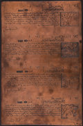 Colonial Notes:New Hampshire, Copper Printing Plate New Hampshire June 20, 1775 40s; 20s; 6s;1s.. ... (Total: 2 items)