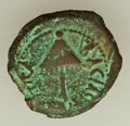 Ancients:Judaea, Ancients: JUDAEA. Herodians. Agrippa I (AD 37-44). AE prutah (19mm, 2.72 gm, 11h). About VF, repatinated....