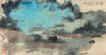 Asian:Chinese, Lin Qingni (Chinese, 1914-2002). Splash Landscape. Ink and color on paper. 35 inches high x 18-1/4 inches wide (88.9 x 4...